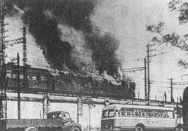 Sakuragicho_train_fire_1951