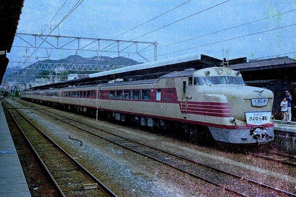 Dc81_kuroki