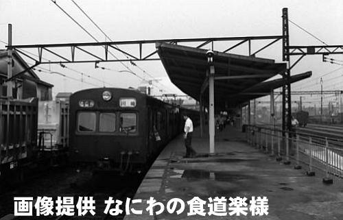 Tc79_naniwa
