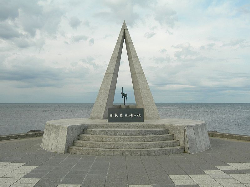 799pxthe_monument_of_the_soya_cape_