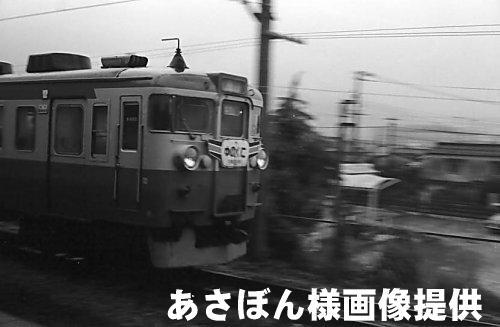 475_asabon